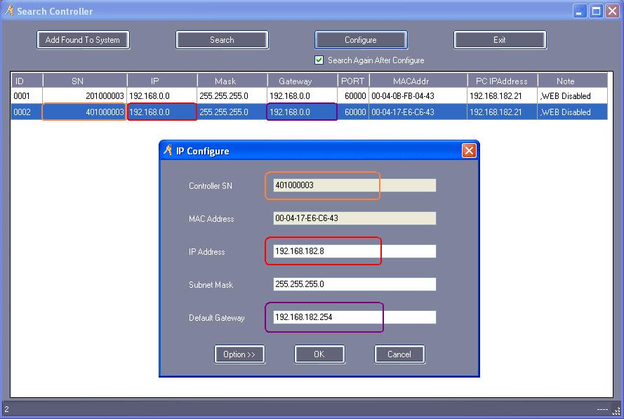 วิธีการตั้งค่า IP ให้กล่องควบคุม