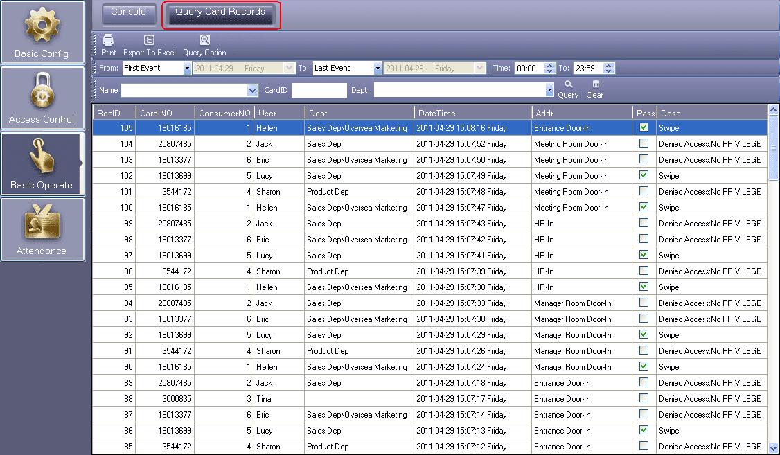 การดึงข้อมูลจากกล่องควบคุม Access Control