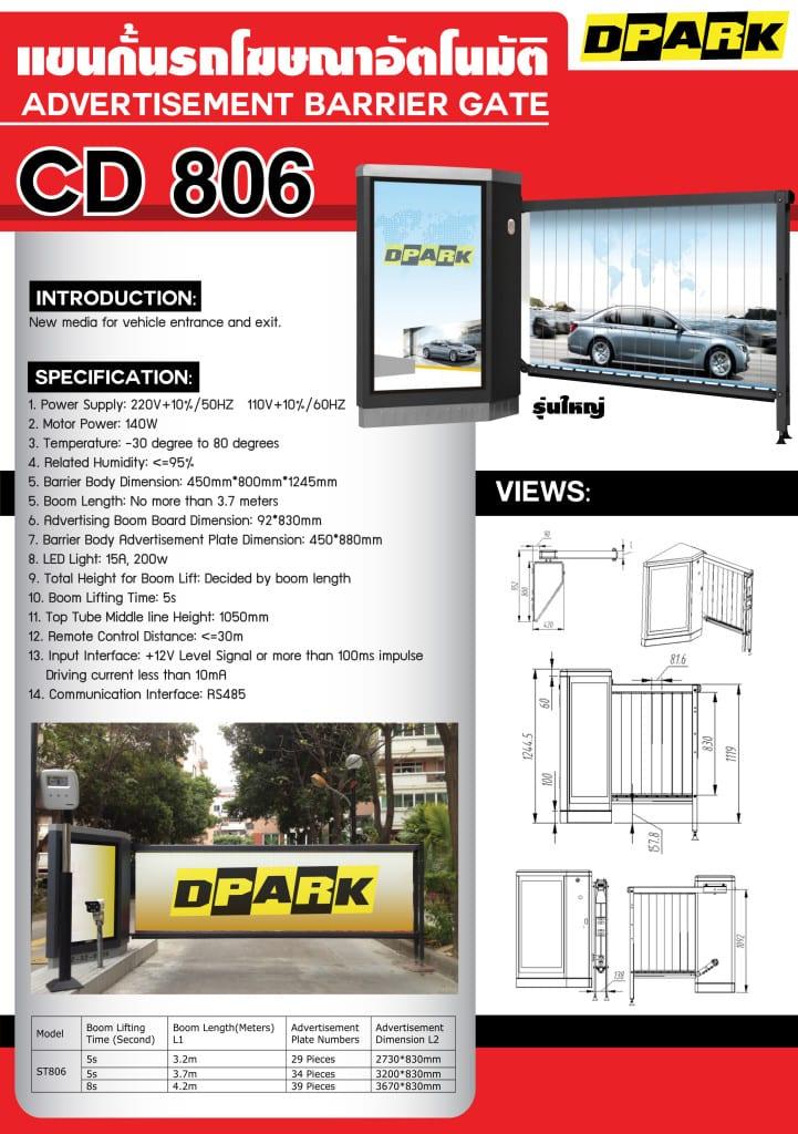cd800-03