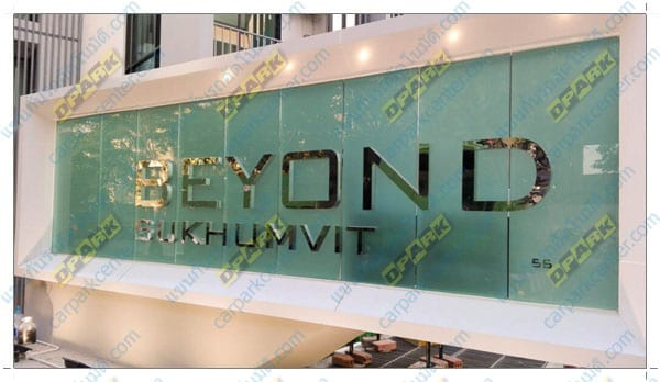 คอนโด BEYOND Sukhumvit 13 ที่เลือกใช้ระบบหัวอ่านแบบบลูทูธ ในการเข้าออก
