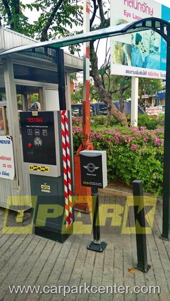 ตู้ออกบัตร สำหรับทางเข้าออก Feeder เพื่อแจกบัตรให้กับผู้ใช้งาน