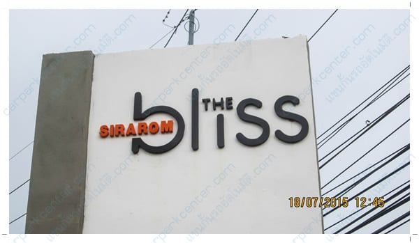 SIRAROM THE BLISS