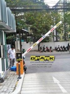 ไม้กั้นรถยนต์ Dpark