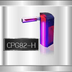 ไม้กั้นทางเข้าออก แบบเปิดปิดเร็ว รุ่น CPG282-H