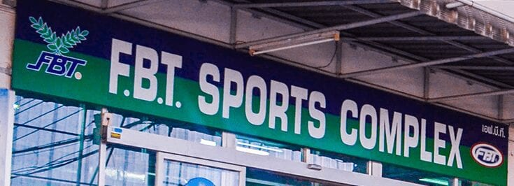 FBT sport complex ติตตั้ง ระบบไม้กั้นรถอัตโนมัติระยะใกล้ ( Short Range)