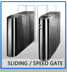 ประตูกั้นคนบานเลื่อน Sliding Gate