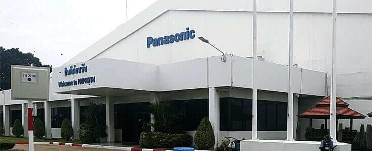 พานาโซนิค (Panasonic) ติดตั้งไม้กั้นรถอัตโนมัติระบบทาบบัตรและระบบระยะไกล