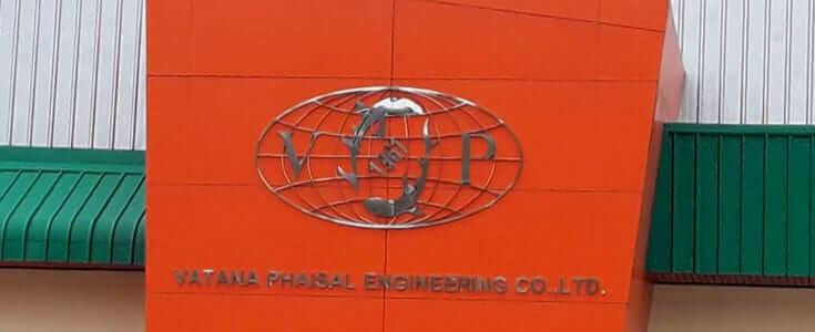 บริษัท วัฒนไพศาล เอ็นจิเนียริ่ง จำกัด ติดตั้ง ระบบไม้กั้นรถอัตโนมัติ