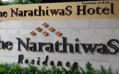 โรงแรมเดอะนราธิวาส ( The Narathiwas Hotel & Residence ) ติดตั้งระบบไม้กั้นรถระยะไกล ( Long Range )