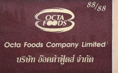 Octa Foods Co., Ltd. ( บริษัท อ๊อคต้าฟู้ดส์ จำกัด ) ติดตั้ง ระบบไม้กั้นรถยนต์ระยะไกล ( Long Range )