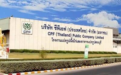 CPF จ. สระบุรี  ติดตั้ง ระบบไม้กั้นรถอัตโนมัติแบบเบสิค